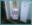 Raumtrockner im Badezimmer zur Luftentfeuchtung bzw. Raumentfeuchtung